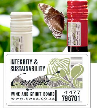 品質保証と持続可能シール